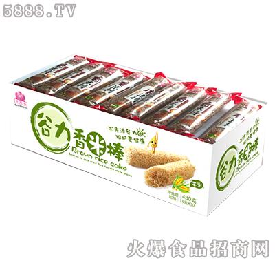 丰阳谷谷力香米棒盒