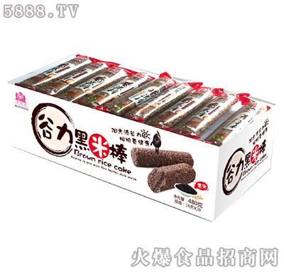 丰阳谷谷力黑米棒盒