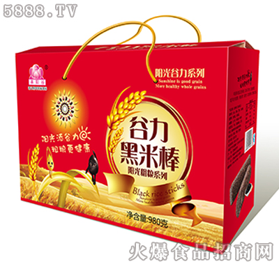 丰阳谷谷力黑米棒礼盒