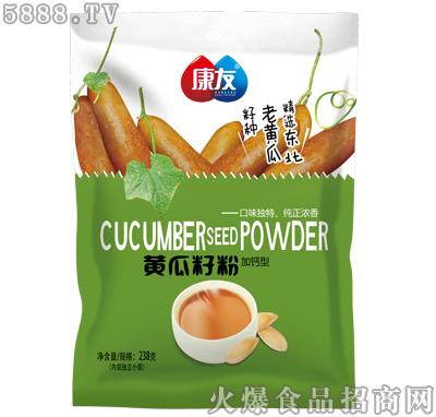 康友黄瓜籽粉加钙型238g