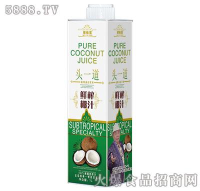 维他星头一道鲜榨椰汁1L