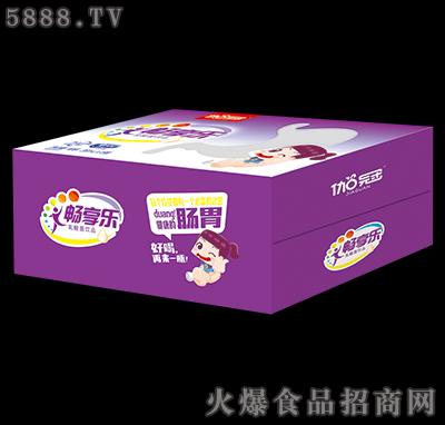 伽冠畅享乐饮品(紫)