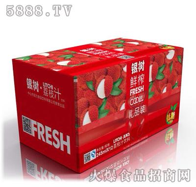 245mlx12罐银树鲜榨荔枝汁饮料