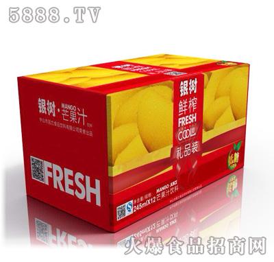 245mlx12罐银树鲜榨芒果汁饮料