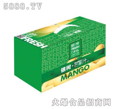银树芒果汁