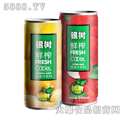 银树鲜榨芒果汁饮料