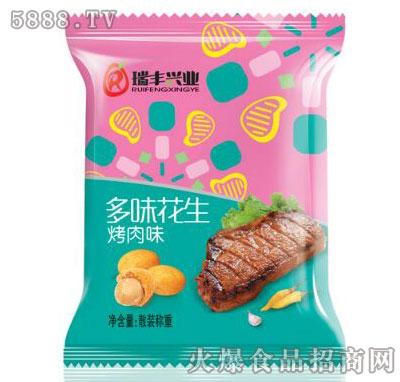瑞丰兴业多味花生烤肉味散装称重产品图