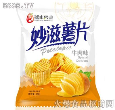 瑞丰兴业妙滋薯片牛肉味35g