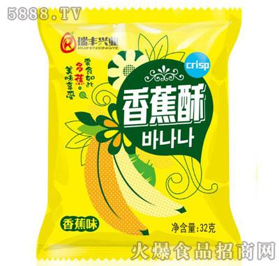 瑞丰兴业香蕉酥香蕉味35g