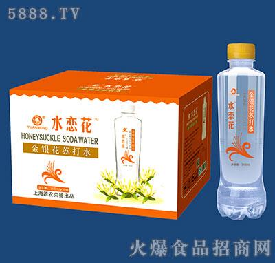360mlx20瓶源农金银花苏打水