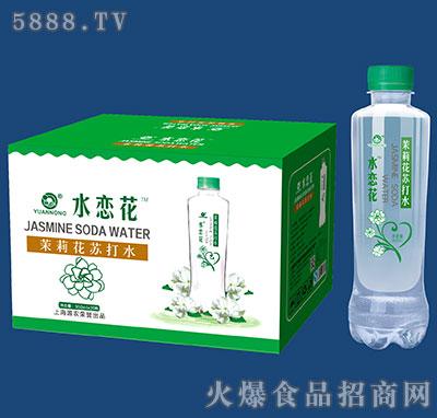360mlx20瓶源农茉莉花苏打水