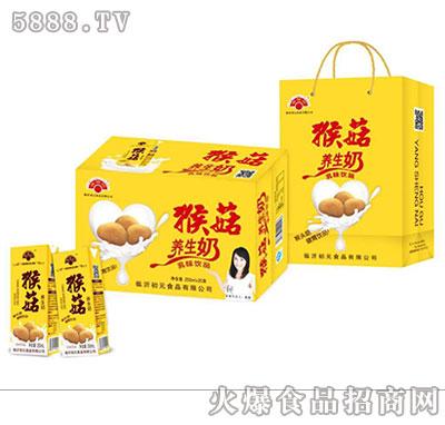 金初元猴菇养生奶