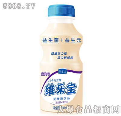 维乐宝乳酸菌饮品蓝枸味340ml