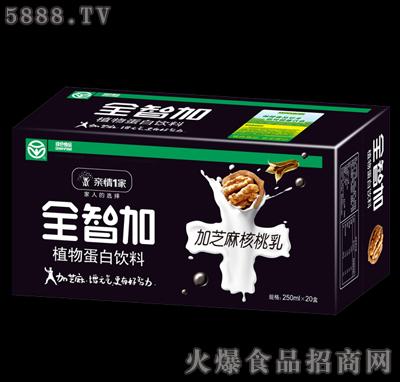 全智加加芝麻核桃乳规格250ml×20盒