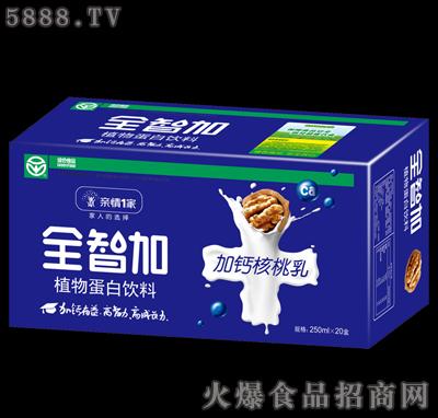 全智加加钙核桃乳250ml×20盒