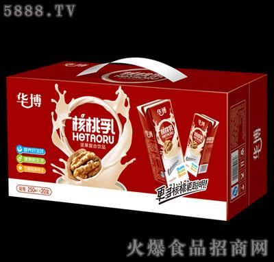 华博核桃乳250ml×20盒