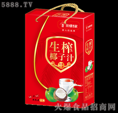 生榨椰子汁礼盒装