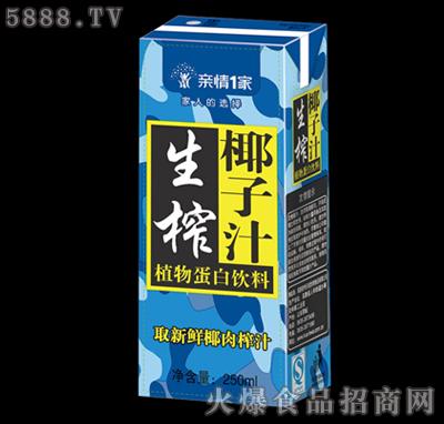 生榨椰子汁250ml盒装