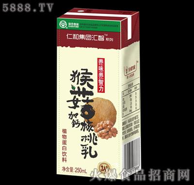 猴菇加钙核桃乳250ml盒装