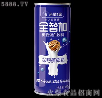 全智加加钙核桃乳罐装240ml罐