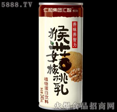 猴菇核桃乳240ml罐