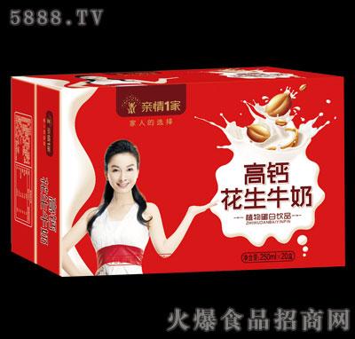 亲情1家高钙花生牛奶250mlx20盒