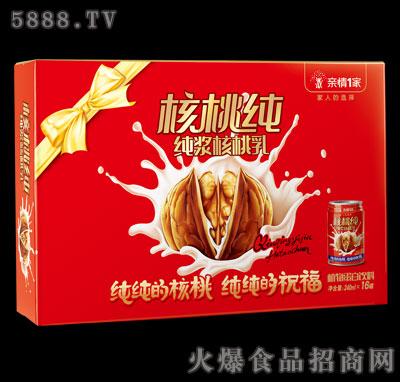 亲情1家核桃纯纯浆核桃乳240mlx16罐