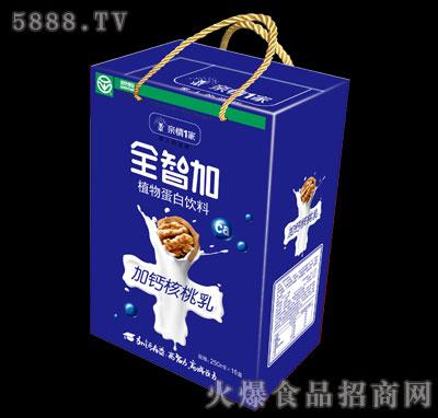 亲情1家全智加加钙核桃乳手提箱(蓝)