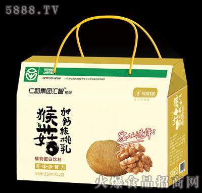 仁和集团汇智系列猴菇加钙核桃乳250mlx12盒手提箱