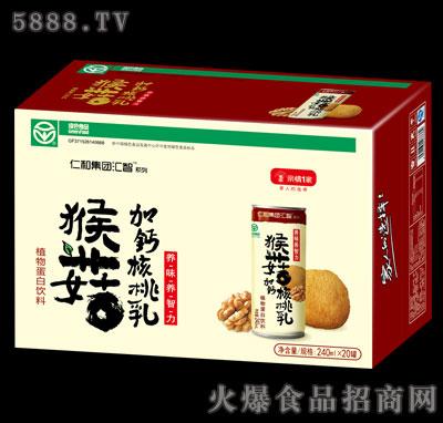 仁和集团汇智系列猴菇加钙核桃乳240mlx20罐
