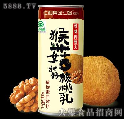 仁和集团汇智系列猴菇加钙核桃乳240ml