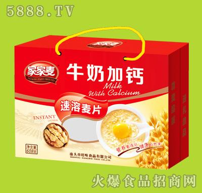 家家麦牛奶加钙速溶麦片产品图