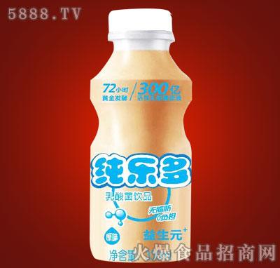 纯乐多乳酸菌原味330ml