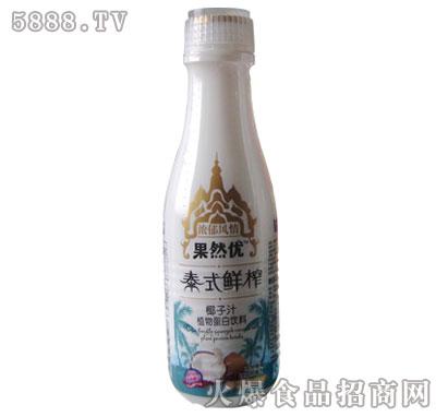 果然优泰式鲜榨椰子汁500ml