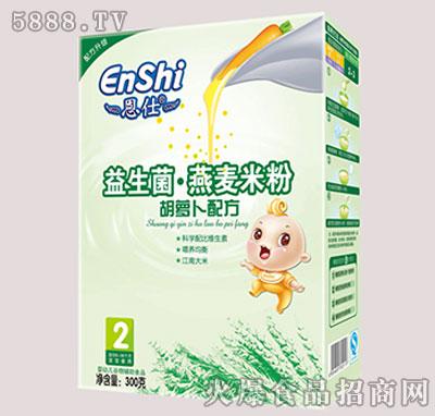恩仕益生菌燕麦米粉胡萝卜配方300g(盒)产品图