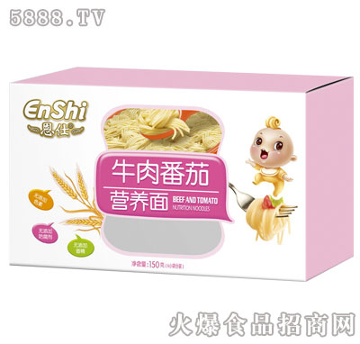 恩仕牛肉番茄营养面150g(盒)产品图