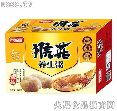 养智露猴菇养生粥箱