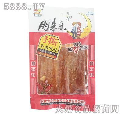 朋徕乐清真手撕牛肉风味素食118g