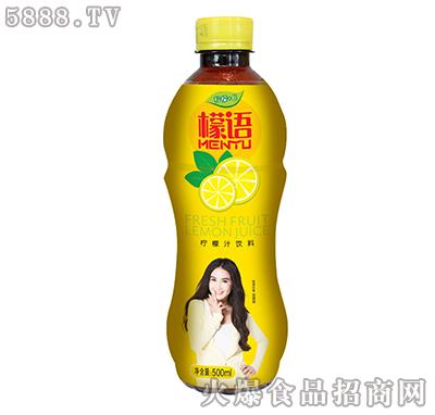 柠檬+C柠檬汁饮料500ml