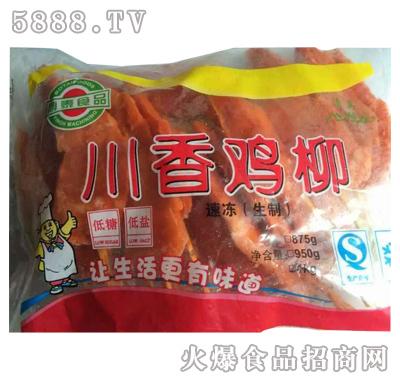 博泰川香鸡柳