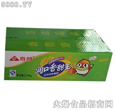 春都香甜王玉米风味香肠48克