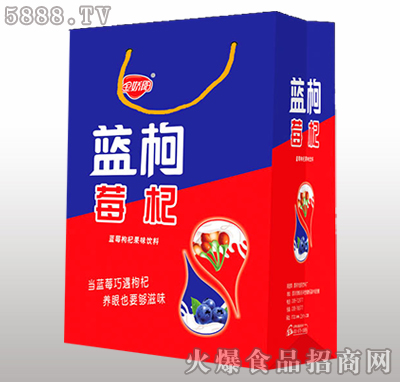 金娇阳蓝莓枸杞果味饮料(手提袋)