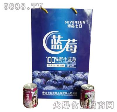 青岛七日蓝莓汁礼盒