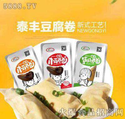 泰丰豆腐卷