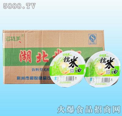 滋特美碗装米酒500g箱装|荆州市和悦食品饮料6.9淄博美食节哪在图片
