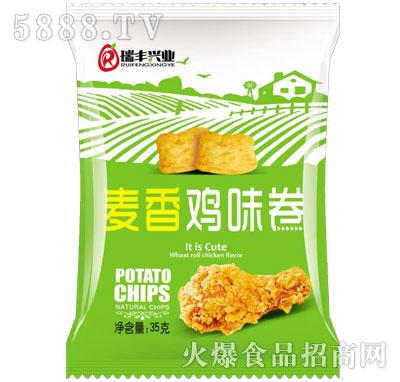 瑞丰兴业麦香鸡味卷35g