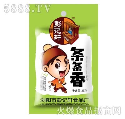 彭记轩条条香麻辣鸡汁味25g