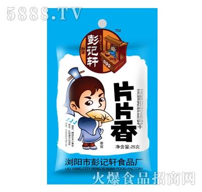 彭记轩片片香蒜香排骨味25g