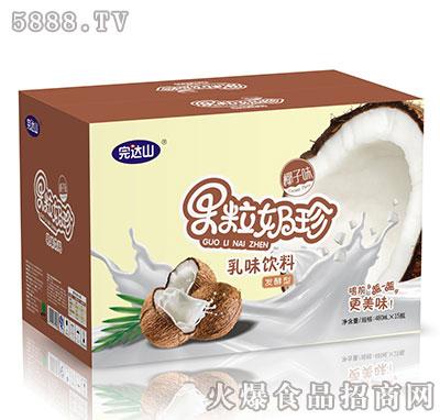 完达山果粒奶珍乳味饮料椰子