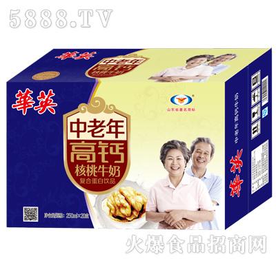 华英中老年高钙核桃牛奶250mlx20盒